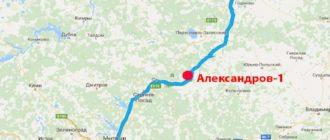 Ростов Великий это часть туристического маршрута Золотого Кольца России