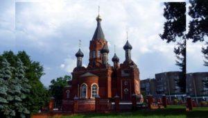 Брянск – старинный город Ставропольского края, основанный в 10 столетии