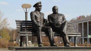 Королев – крупный город в Московской области