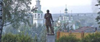 Кунгур – город в Пермском крае