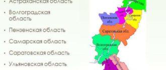 достопримечательности Поволжья, которые легко найти на карте