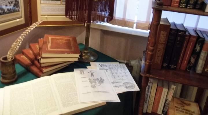 Литературная экспозиция это выставка, которая посвящена творчеству и жизни поэта Сергея Есенина