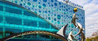 Москвариум занимает новое здание в четыре этажа