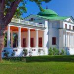 Дом-музей Московской области
