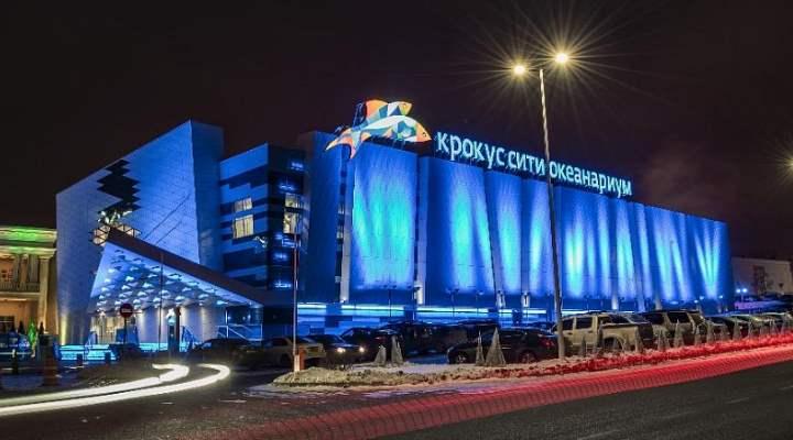 располагается по адресу город Москва, 66-й километр МКАД