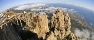 Гора Крыма