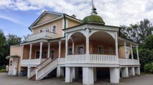 открыт музей Сергея Есенина