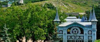 Вид на пятигорский дворец