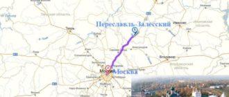 Карта Москва - Переславль