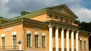 История создания музея начинается с указа Правительства