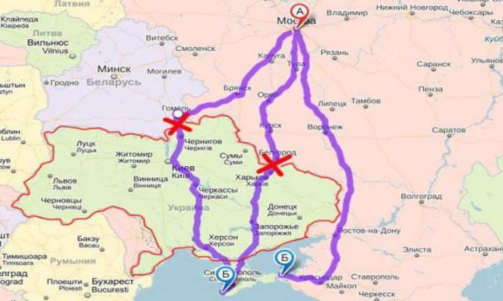 Три дороги на Крым