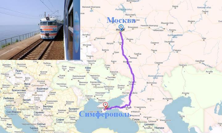 Карта дороги на Крым