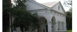 Здание музея анимации