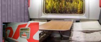 Вагон поезда на Анапу