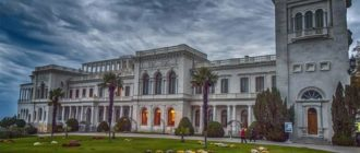 Здание дворца