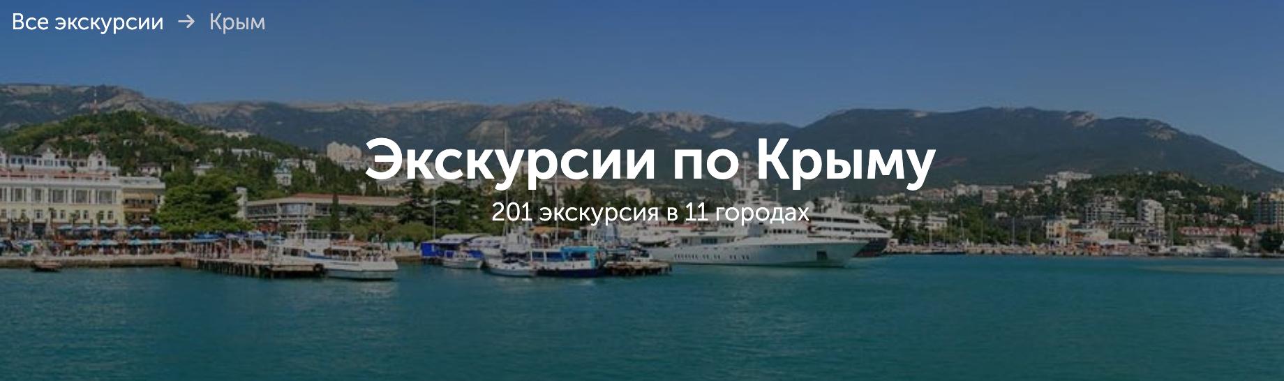 От Москвы до Крыма на машине сколько километров? На авто расстояние через Керченский мост