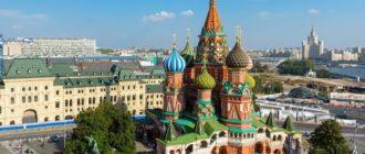 Столицей России Москва стала в 1918 году.
