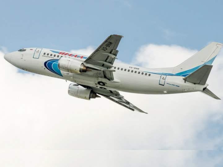 Приобретая билет на самолет