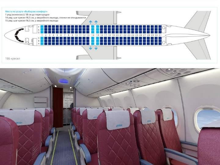 Стандартной схемы расположения посадочных кресел в Боинге 737-800 нет