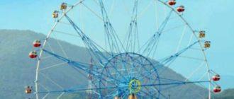 Как доехать до колеса обозрения