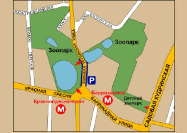 Зоопарк работает ежедневно с 9:00 до 18:00.
