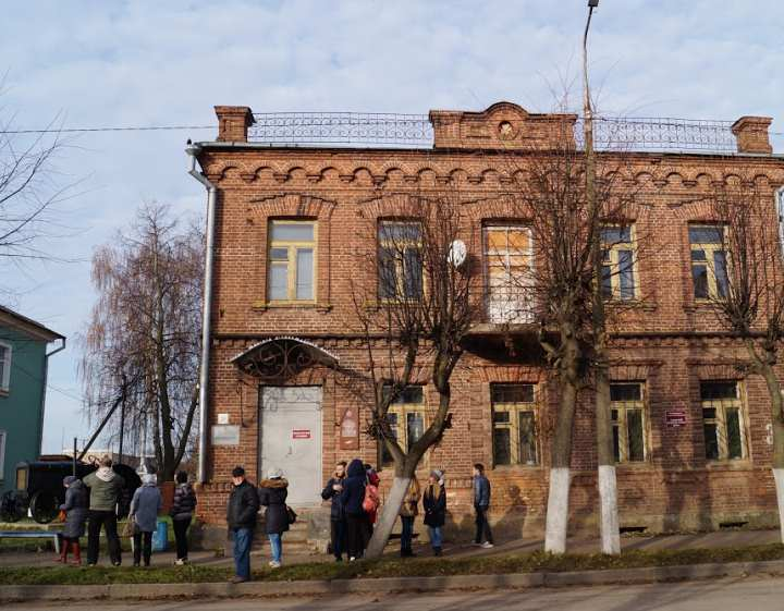 Этот музей был открыт в 1919 году