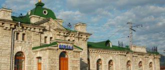Находится на улице Парижской коммуны, всего в 300 м от железнодорожной станции.