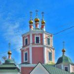 Памятники города Гагарин