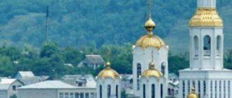 Во время Великой Отечественной войны Невинномысск с августа 1942 года по январь