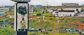 * К 1991-му году в Воркутинском районе проживало почти 250 тыс. человек.