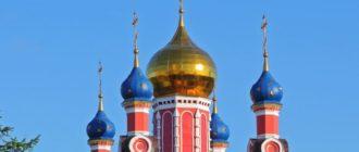 * В селе Спас-Угол Талдомского района родился и жил М.Е. Салтыков-Щедрин.