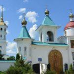 Сам город Апшеронск очень чистый и уютный