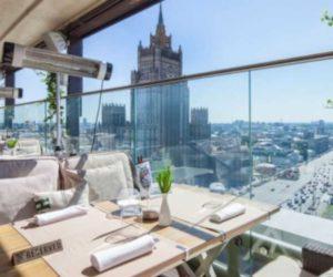 Ресторан расположен на площади Смоленская, 3, на 16-ом этаже