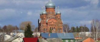 История Данилова начала свой отсчет в середине 15-го века