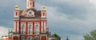 - с 1777 года - уездный город в составе Псковской губернии;