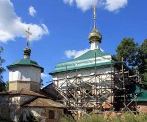 - с 1719 года - в составе Великолуцкой провинции Петербургской губернии;