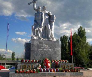 Уездным городом в составе Орловского наместничества Ливны стали в 1778 году.
