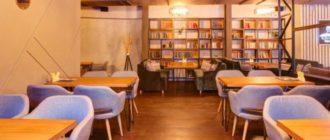 - В ресторанах высокого уровня обязательно наличие живой музыки и различных увеселительных мероприятий