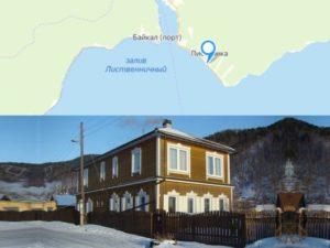 До аэропорта - 58 км, до ж/д вокзала - 4 км. Недалеко от усадьбы расположена канатная дорога и лыжная трасса, до Байкала всего 116 м.