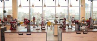 Предлагаем вашему вниманию наш обзор популярных кулинарных студий Москвы