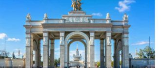 Комплекс ВДНХ в Москве