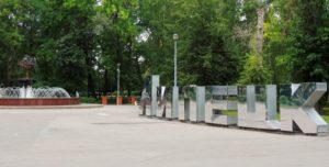 Что представляет из себя Нижний парк Липецка