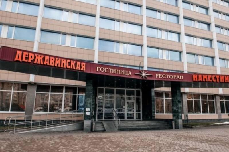 Парк-Отель Берёзка