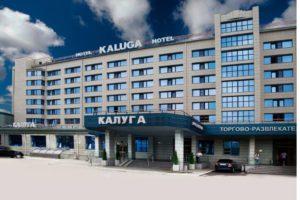Лучшие отели города Калуга- Обзор