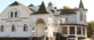 отель в Суздале