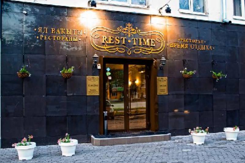 Фасад ресторана