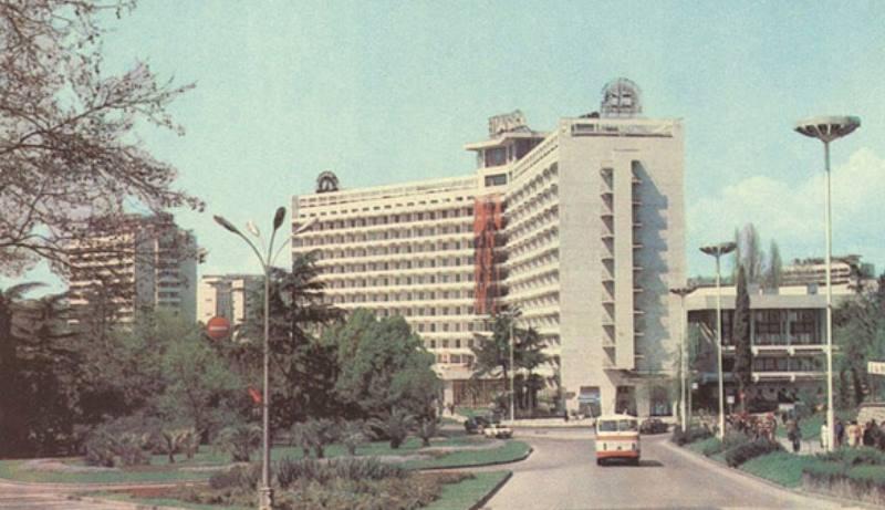 фото 1975 года