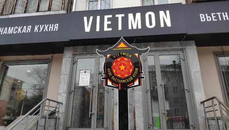 Находится в Екатеринбурге, на проспекте Ленина