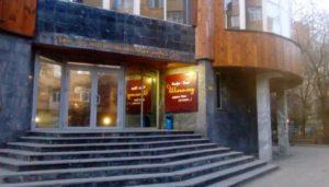 Лучшие кафе Екатеринбурга- цены, меню: Обзор