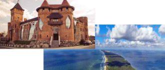 море и замок